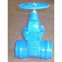 Quality Cast Iron Socket Gate Valve for sale