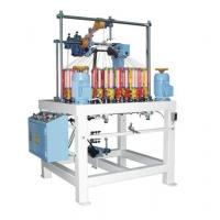 Buy cheap braiding machine for round cord from wholesalers