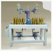 Buy cheap braiding machine for flat rope from wholesalers