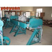 Buy cheap YY200 Automatic shoelace tipping machine from wholesalers