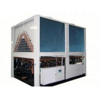 Air cooled chiller w/ treated condensers