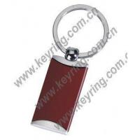 Buy cheap Alloy Keychains, Alloy Keyring product