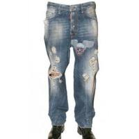 Buy cheap Discount Dsquared Men Jeans DSJM932 for your selection from wholesalers