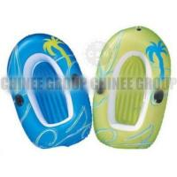 Buy cheap Inflatable Boat,inflatable Canoe,inflatable Kayak, product