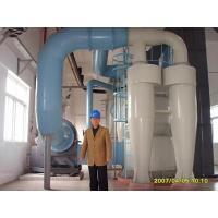 Quality LF efficient separator for sale