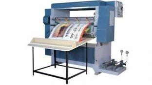Buy Embossing Machine at wholesale prices