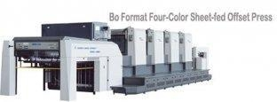 Buy Sheet-fed Offset Press at wholesale prices