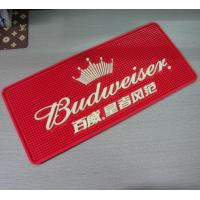Buy cheap bar mat from wholesalers