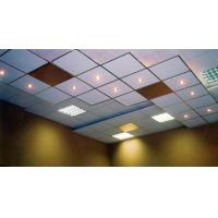 Buy cheap Mineral wool ceiling board from wholesalers