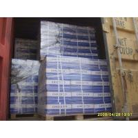 Buy Water-proof Gypsum board at wholesale prices