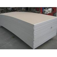 Buy cheap Normal Gypsum board from wholesalers