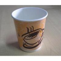 Quality Hot Drink Cup for sale