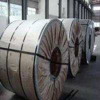 China Stainless Steel Hot Rolled Coil on sale