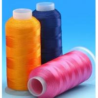 China 120D/2 Polyester Embroidery Thread on sale