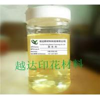 It is suitable for all kinds of ciliates, cotton cloth and t