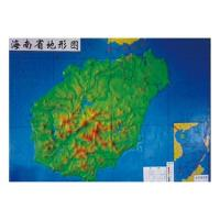 Quality Topographic map of Hainan for sale