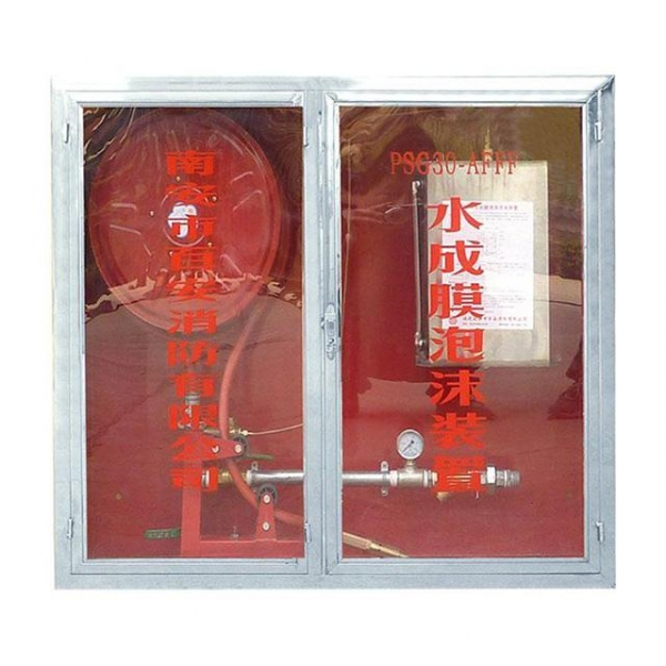 Buy AFFF bolt box PSG30 at wholesale prices