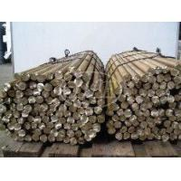 Quality Special Copper Alloy Ingot for sale