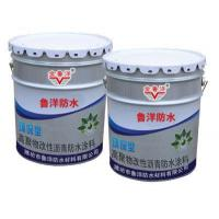 Quality Polymer modified bitumen waterproof coating for sale