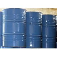 Buy cheap Slow Rebound Polyether Polyether from wholesalers