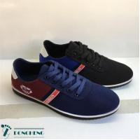 China MEN CLEARANCE RUNNING SHOES on sale