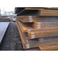 Quality DNV AH32 Shipbuilding Steel Plate for sale