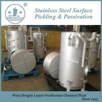 Quality Pickling And Passivation Of Pipelines Pickling Process Of Stainless Steel for sale