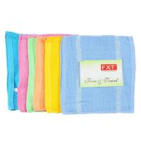 Buy cheap FXT FACE TOWEL from wholesalers