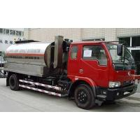 Quality Intelligent Asphalt Distributor DAZ60-A80G for sale
