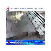 Quality Hastelloy C276 Nickel Alloy Square Bar for sale
