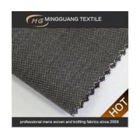 Quality European wear TR spandex shiny suiting fabric latest suit design men for sale