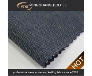 China TR new design woven suiting fabric party attenders wear uniform tailor
