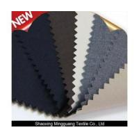 Quality polyester viscose material fabric used for trouser and uniform for sale