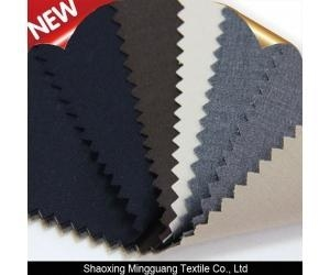 China polyester viscose material fabric used for trouser and uniform