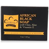 Quality Nubian Heritage Soap Bar, African Black, 5 Ounce for sale