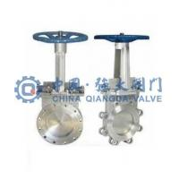 Hand knife gate valve