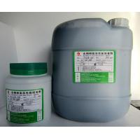 Quality Rubber frame glue Product name:HS-5112B-SN for sale