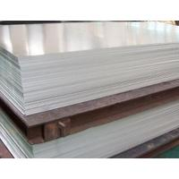 Quality 1200 aluminum sheet for sale