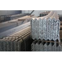 Quality Section Bars Angle Steel Bar for sale