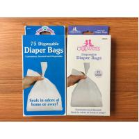 Quality Garbage bags Scented nappy bags for sale