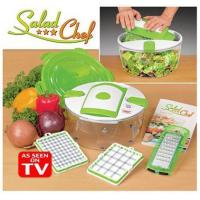 Kitchen and Cookware Salad Chef