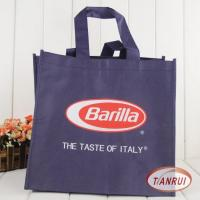 Quality Non-woven bag No.: 35 for sale