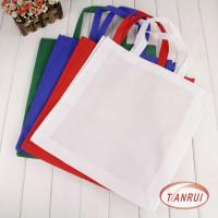 Quality Non-woven bag No.: 51 for sale