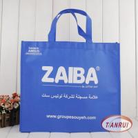 Quality Non-woven bag No.: 41 for sale