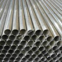 Quality Stainless Steel Round Pipes for sale