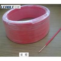 Quality Electrical Wire pink single core solid cable for sale