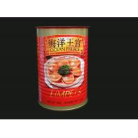 Quality Tin cans 7113 for sale