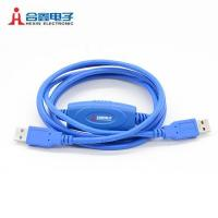 China USB Easy Transfer Cable HX-045 on sale