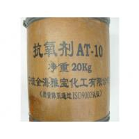 Rubber and Chemical Antioxidant