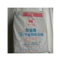 Quality Rubber and Chemical Refined paraffin for sale